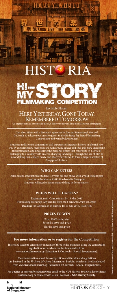 Hi - Story, My Story