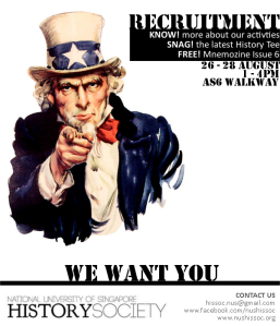 HISSOC2014 - Recruitment Drive