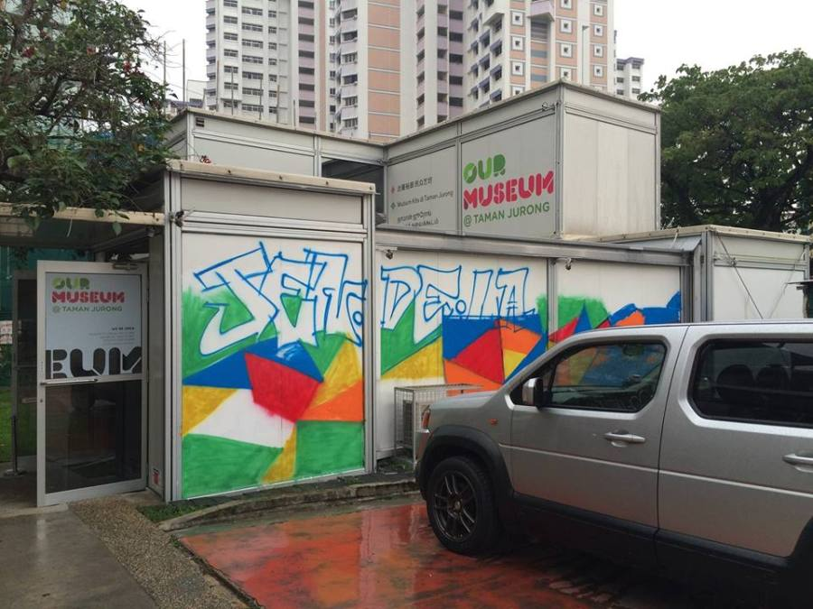 Our Museum @ Taman Jurong(OM@TJ) is the first community museum in Singapore.